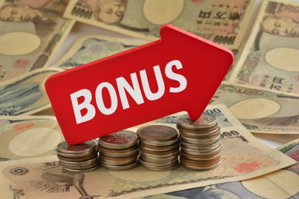 Consider Bonus Tax Savings very carefully